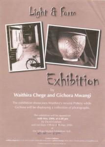 flyer for Light & Form Exhibition at Village Market with Waithira Chege and Gathona Mwangi